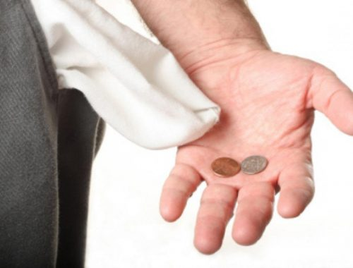 Эксперты: ЕАО относится к регионам с самым высоким уровнем субъективной бедности