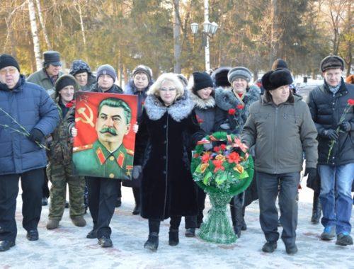 Очередную годовщину со дня рождения Сталина отметили коммунисты Биробиджана