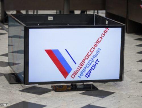 Россия 24 онлайн новости 15-00
