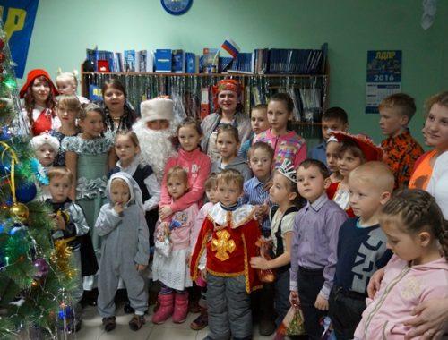 Региональное отделение ЛДПР организовало новогодние утренники для детей ЕАО