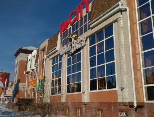 Директор торговой сети «Бридер» может пойти под суд из-за несчастного случая в «Топ Сити»