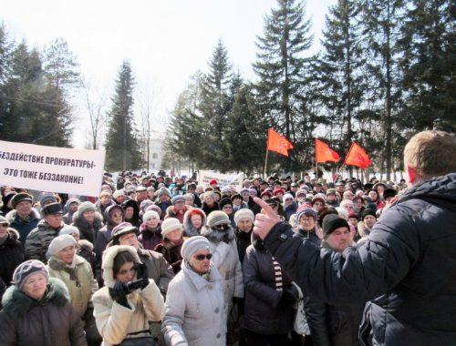 Мэрия Биробиджана запретила первомайскую демонстрацию оппозиции, но митинг на площади Дружбы состоится