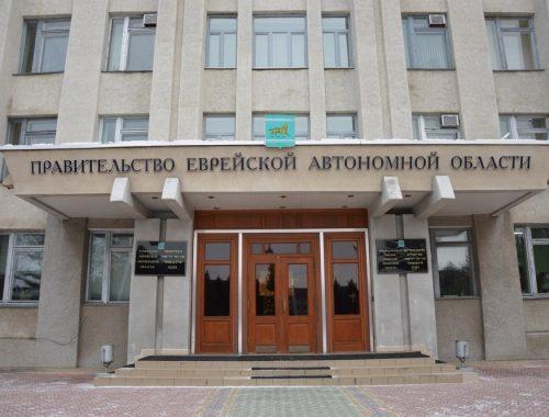 СМИ сообщили имя преемника Владимира Приходько на посту вице-премьера правительства ЕАО