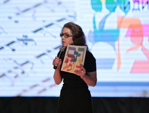 Презентация пособия «Идиш для начинающих» прошла в Биробиджане