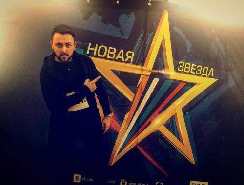 Алексей Хозяйский представит ЕАО на всероссийском конкурсе исполнителей «Новая Звезда»