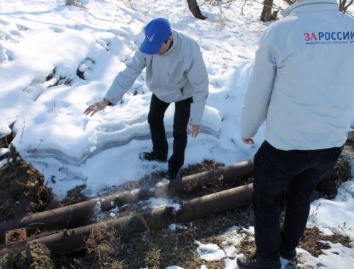 Активисты ОНФ в ЕАО провели мониторинг состояния тепловых сетей