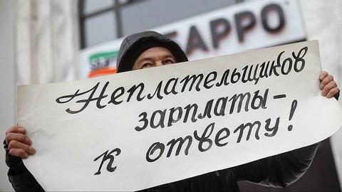 Уровень социальной напряженности в ЕАО ниже среднероссийского