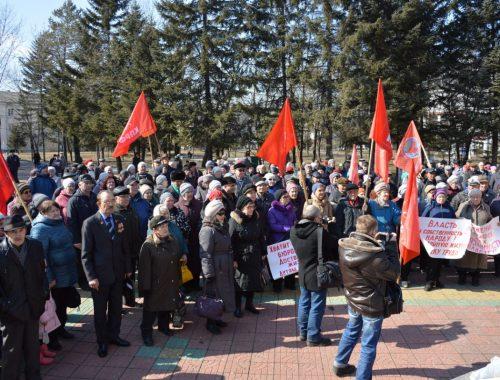Отставки мэра Биробиджана Евгения Коростелёва потребовали участники коммунистического митинга