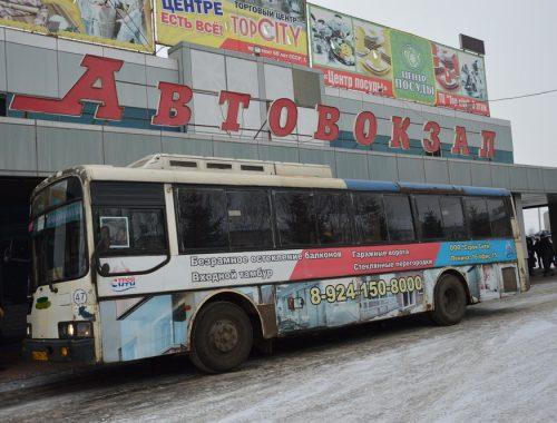 Повышение стоимости проезда в автобусах города отложено на неопределенный срок