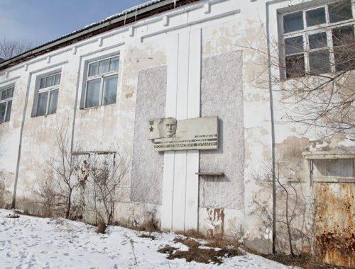 Депутаты Заксобрании ЕАО предлагают передать барельеф И.Р. Бумагина в краеведческий музей