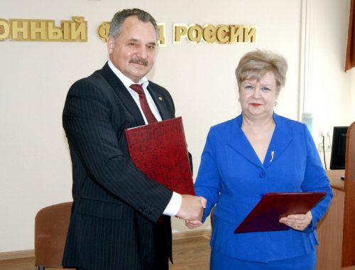 Омбудсмен ЕАО подписала соглашение о взаимодействии с пенсионным фондом