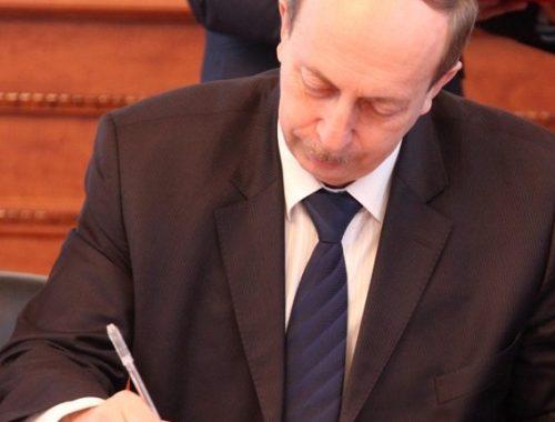 Александр Левинталь вошел в состав президиума Государственного совета РФ