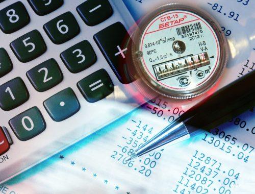 В ЕАО самая низкая стоимость коммунальных услуг на Дальнем Востоке