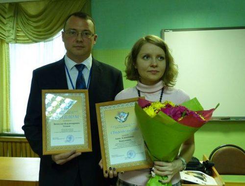 Учителем года в ЕАО стал Вячеслав Тютюев