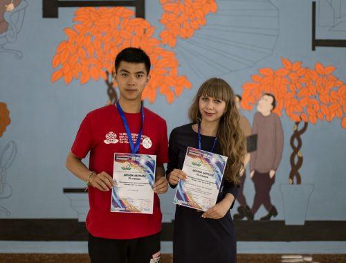 Студентка ПГУ им. Шолом-Алейхема стала лауреатом III степени международной научной конференции