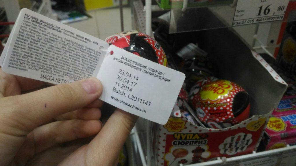 Магазин евросеть биробиджан арбат