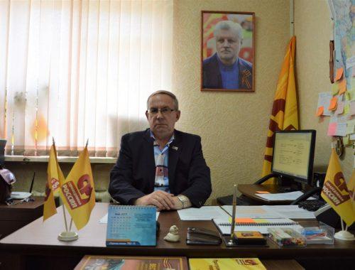 ЕАО без социальной справедливости: лидер эсеров автономии Владимир Дудин подвёл итоги года