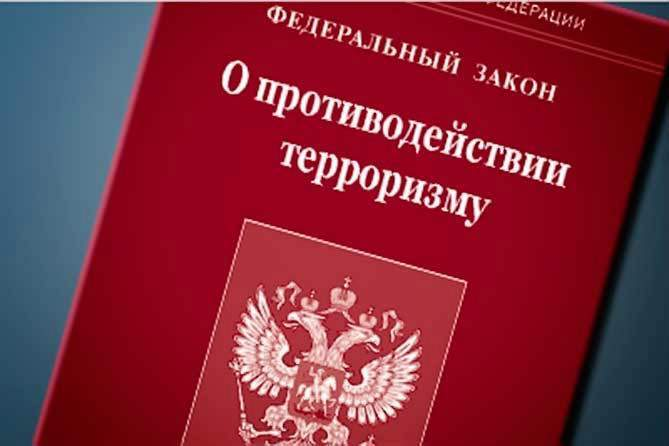 Более 50-ти нарушений антитеррористического законодательства выявила прокуратура в Октябрьском районе