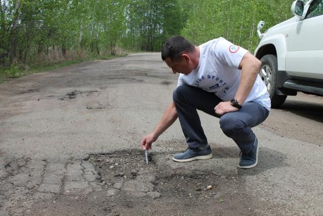 «Фронтовики» осмотрели дороги к дачным поселкам Биробиджанского района