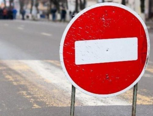 9 мая в Биробиджане частично перекроют дороги
