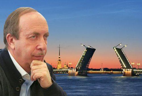 Помоги же нам, Петербург, в безнадёжном деле разыскания иностранных инвесторов!