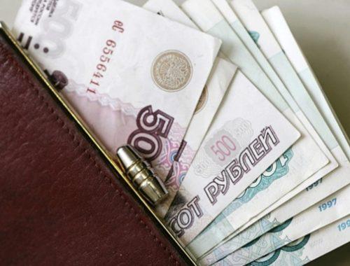 ЕАО вошла в топ-25 рейтинга средней номинальной зарплаты по России