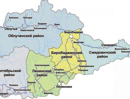 ЕАО попала в наименее конфликтные регионы страны