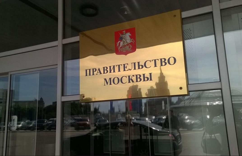 Власти Москвы и ЕАО заключили соглашение о сотрудничестве на 5 лет