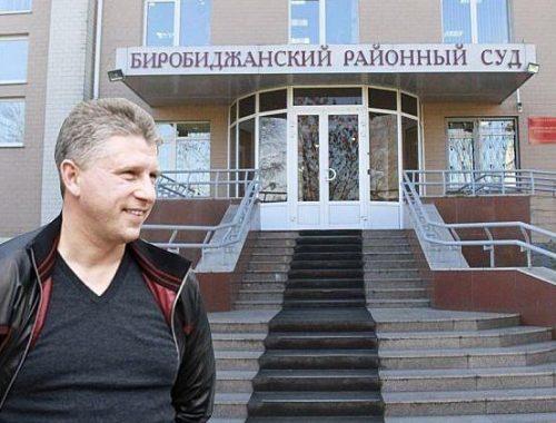 Завершается рассмотрение уголовного дела в отношении Андрея Пархоменко