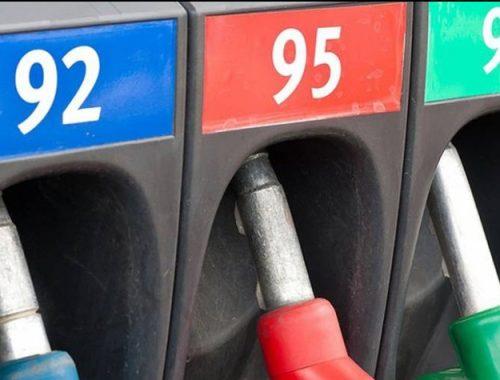 «Золотой литр»: в Биробиджане опять подорожал бензин