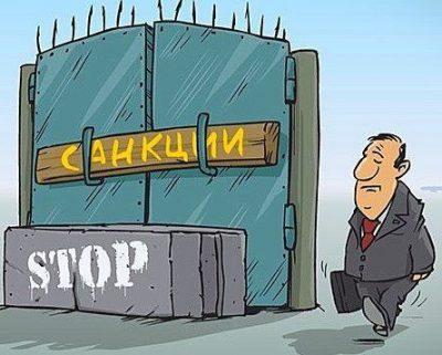 Антироссийские санкции США и чиновничьи санкции в регионах