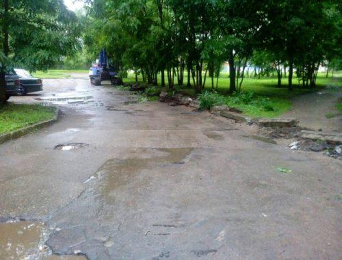 Активисты ОНФ проводят мониторинг работ по благоустройству дворовых территорий в Биробиджане