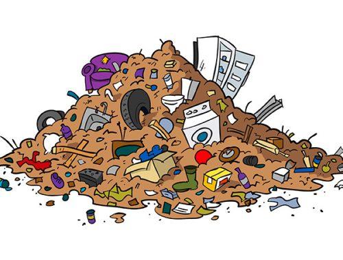 куча мусора