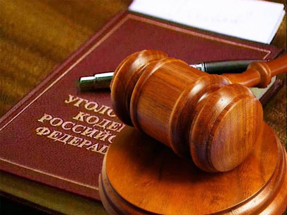 За кражу и разбойное нападение осуждён житель ЕАО