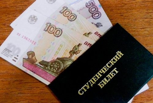 Стипендия студентов российских вузов увеличится