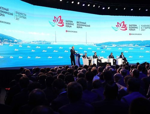 Путин предложил открыть на Дальнем Востоке филиалы ведущих вузов России