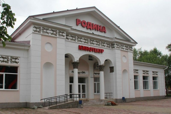 Покупателям кинотеатра «Родина» вынесен приговор