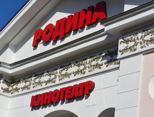 Четыре года условно: Андрею Пархоменко вынесен приговор