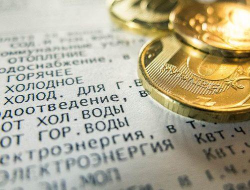 Более 35 млн рублей задолжали биробиджанцы за услуги ЖКХ