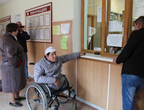 Для биробиджанских инвалидов дорога на приём к врачу — настоящее испытание