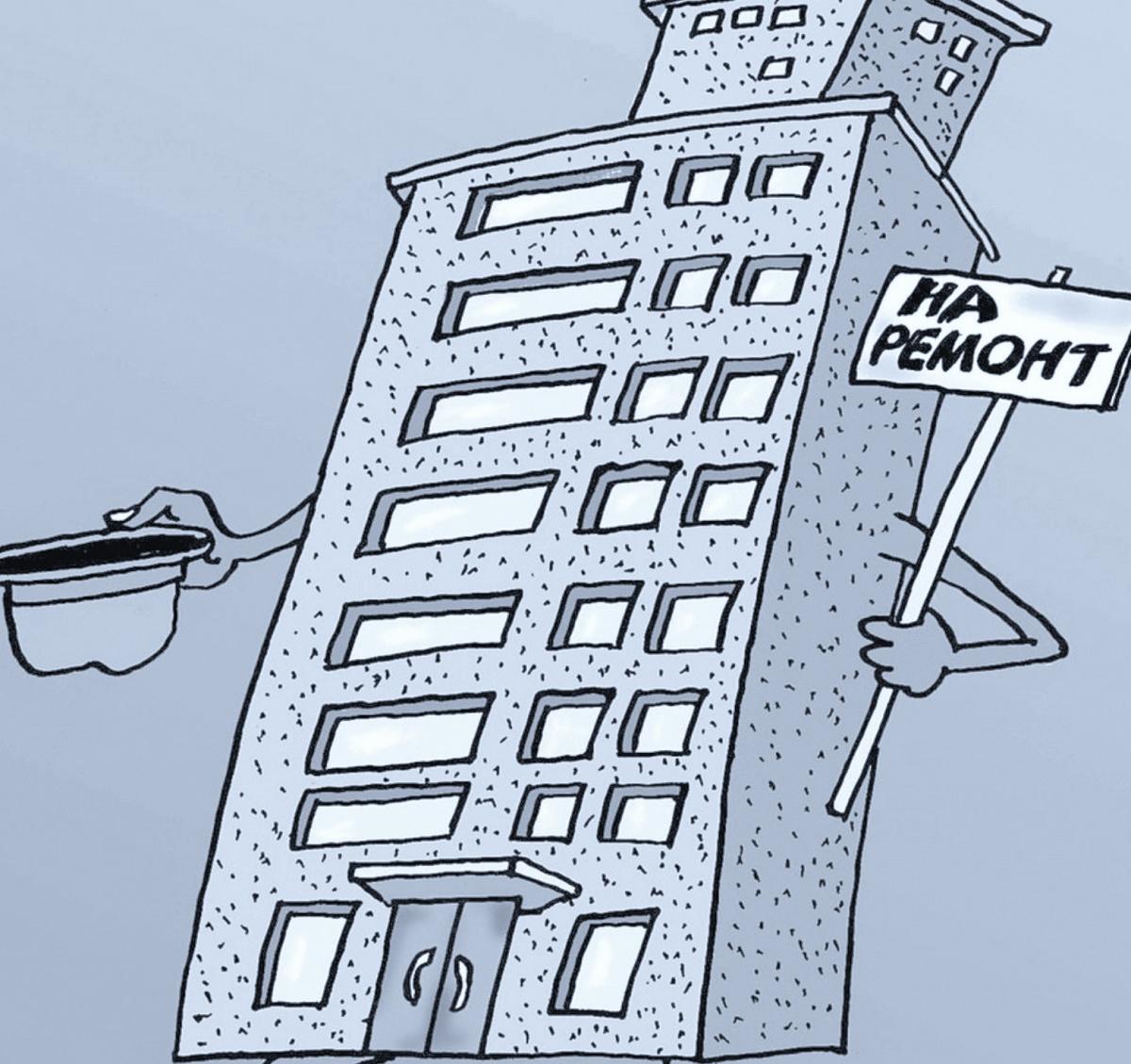 Администрации поселений в ЕАО задолжали по взносам за капремонт