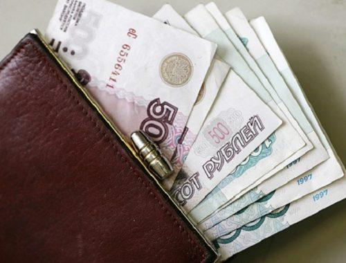 В ЕАО установили минимальный размер заработной платы на 2018 год