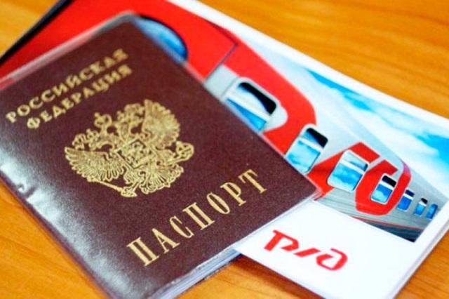 РЖД возобновит продажу билетов в плацкарт и общие вагоны с 17 ноября