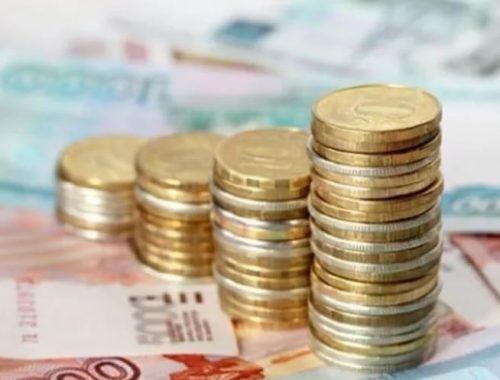 Более 709 млн рублей поступят в ЕАО до конца года