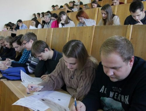 188 человек приняли участие в «Большом этнографическом диктанте»