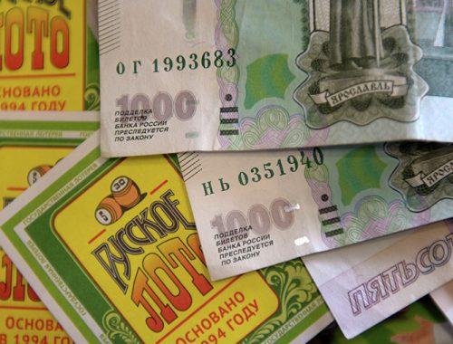 Житель Воронежской области выиграл в лотерее рекордную для России сумму