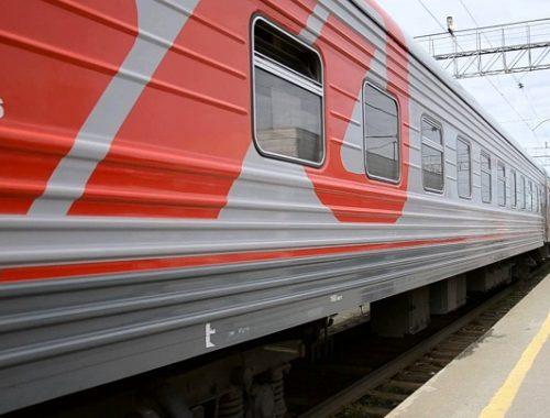 РЖД заявили о приостановке продажи билетов в плацкарт и общие вагоны