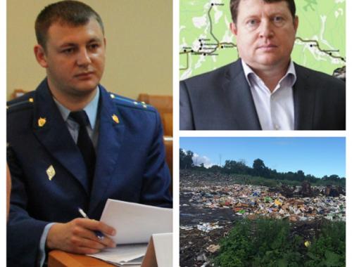 Глава Облученского муниципального района привлечен к административной ответственности