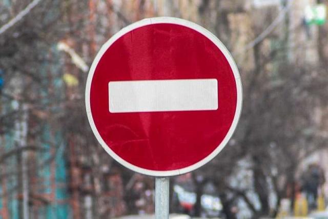 14 ноября на ул. Трансформаторной ограничат движение для автотранспорта
