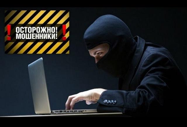 Новой вид сетевого мошенничества со СНИЛС появился в ЕАО